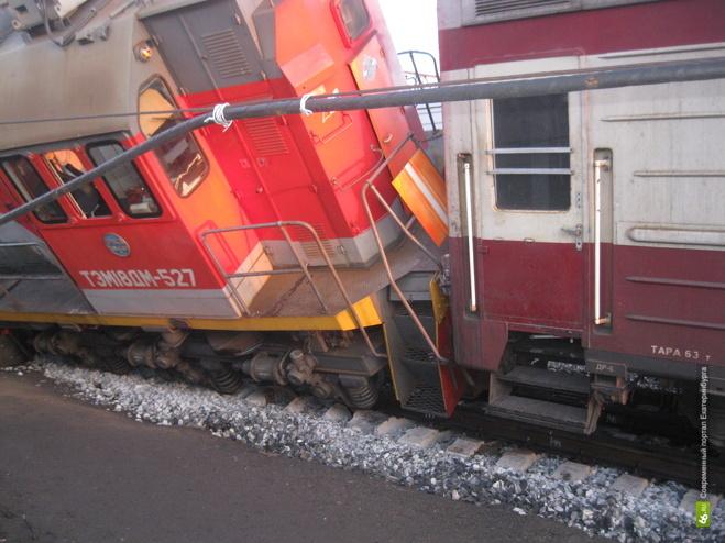 В железнодорожной аварии в Каменске-Уральском нашли виновного