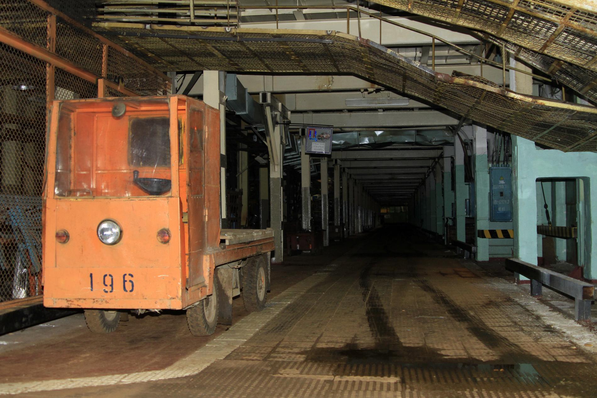 Свердловские власти пообещали обновить промышленные предприятия на 34 млрд