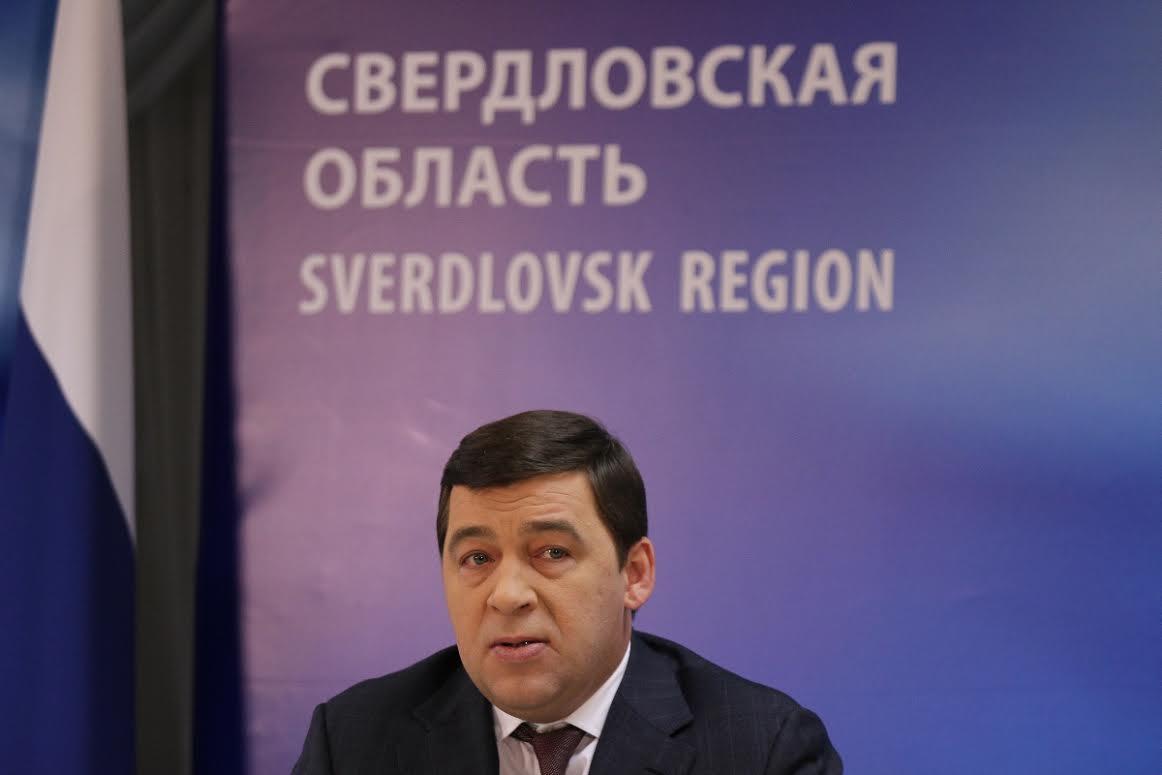 Евгений Куйвашев: «Мэр должен проблемы решать, а не думать о присоединении к Евросоюзу»