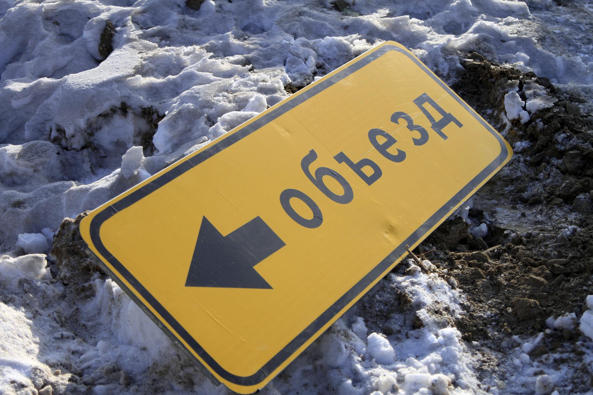 Движение по Ключевской закрывается до конца декабря