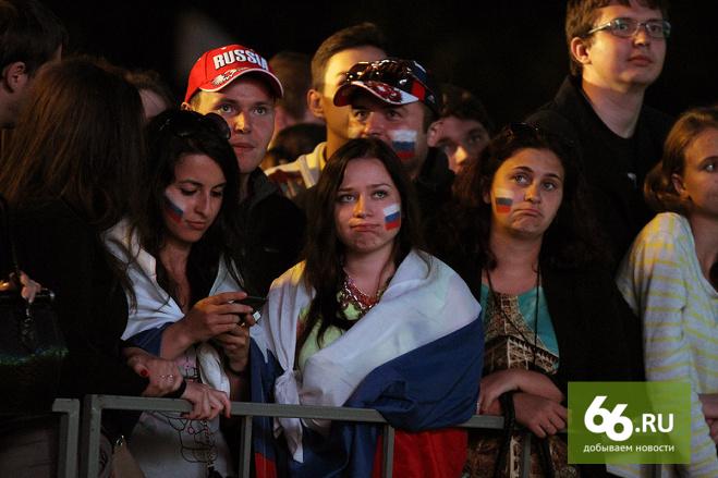 Оле! Матч Россия — Алжир покажут в фан-зоне парка Маяковского