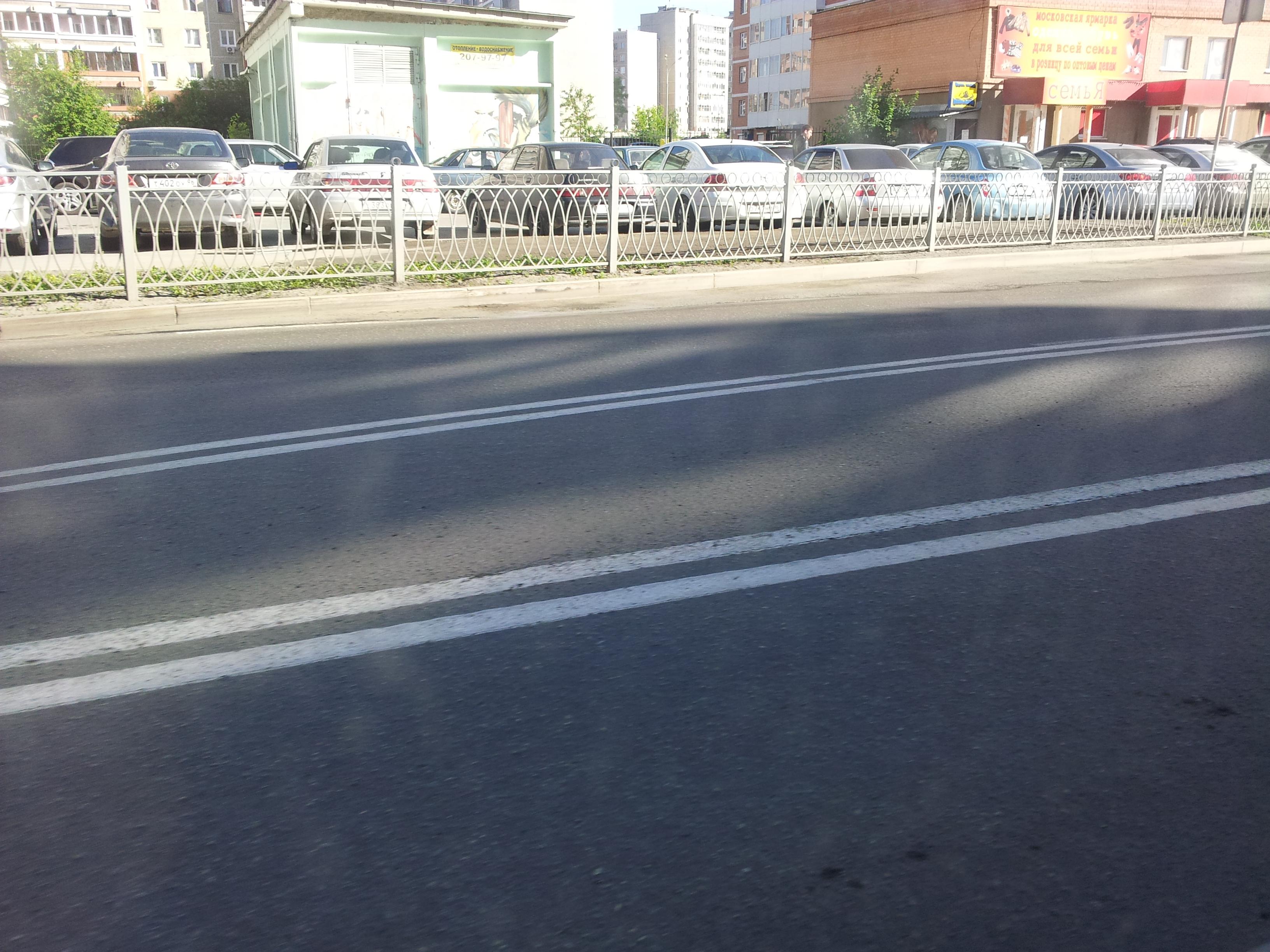 Четверная сплошная: екатеринбургские дорожники изобрели новую разметку