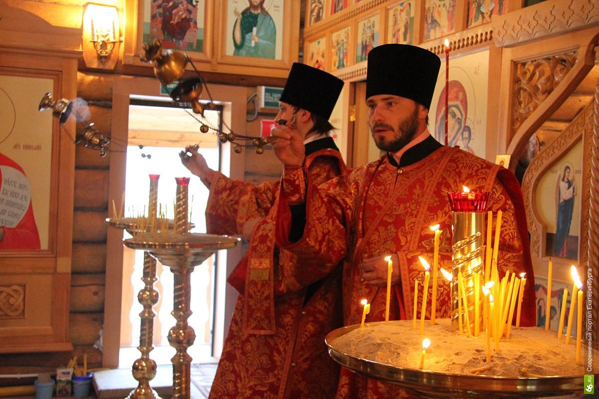 Около 10 тысяч верующих поклонились иконе Сергия Радонежского в Екатеринбурге