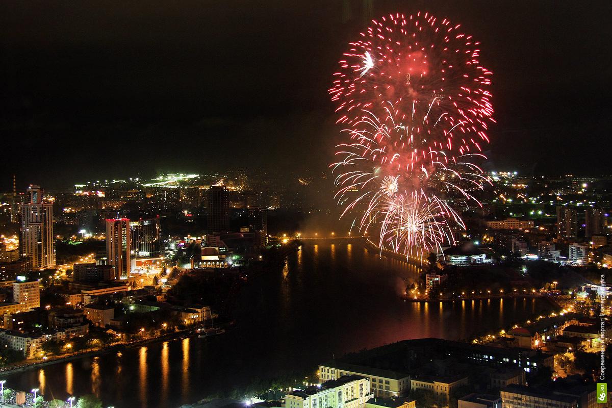 Вечером в Березовском пройдет международный фестиваль фейерверков