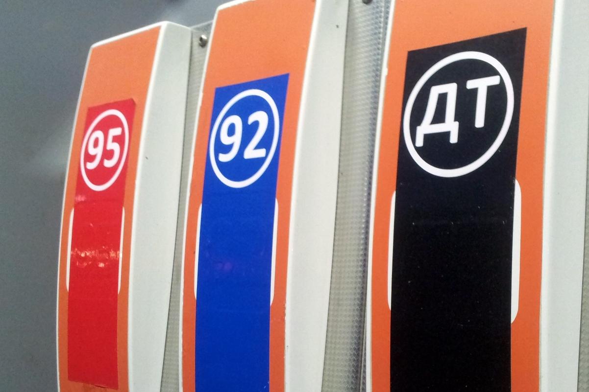 Цены вверх: в 2015 году бензин грозит подорожать на 15%