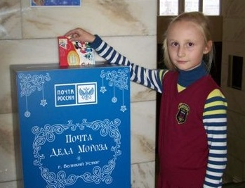 Почта для деда мороза своими руками