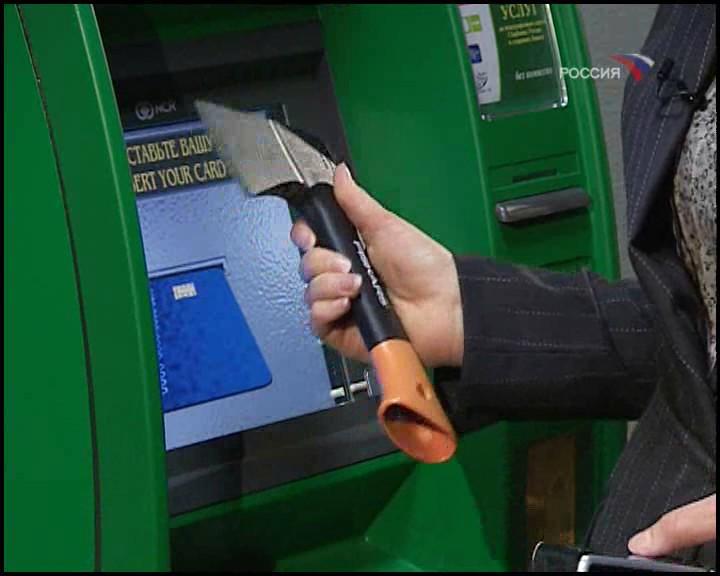 Защита банкомата от взлома и нападения. . Скачать прайс-лист. . Банкомат.