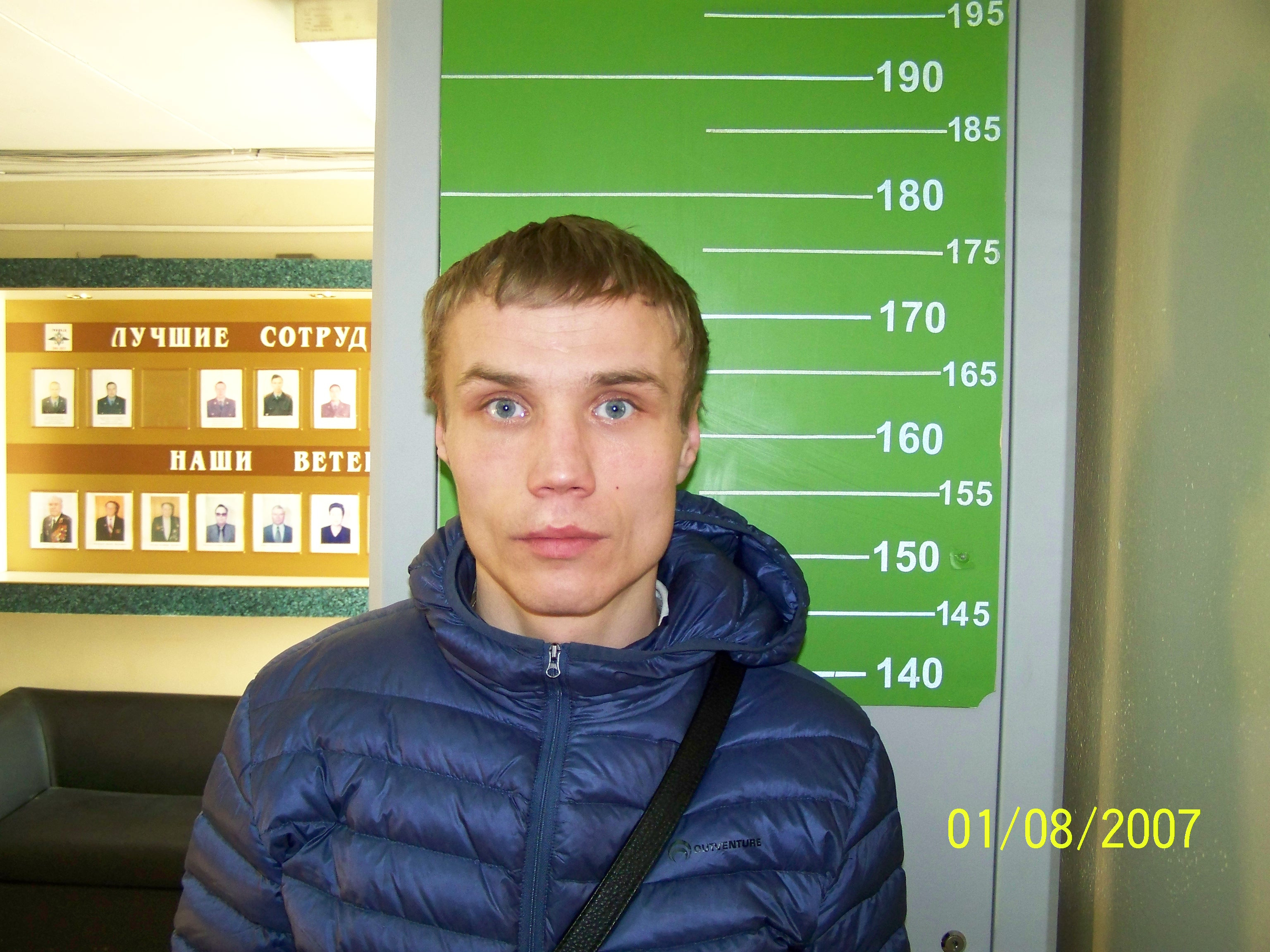 В Екатеринбурге полиция поймала карманника и его беременную жену