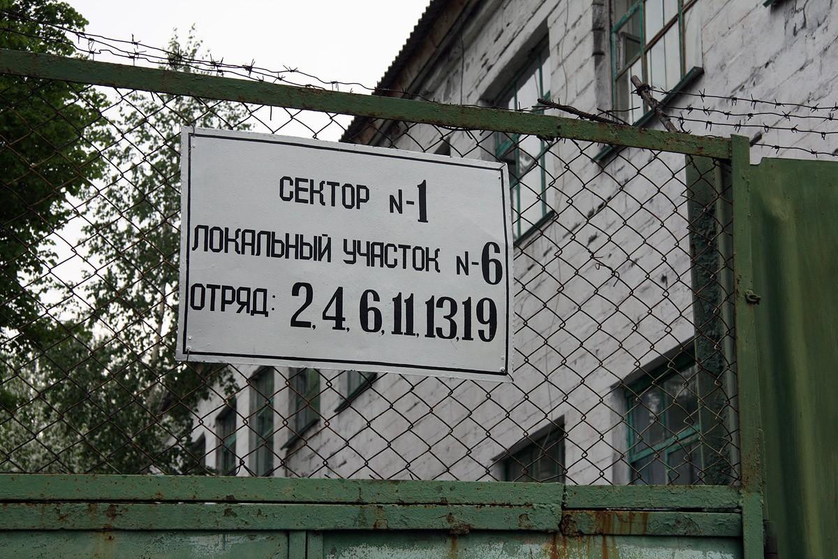 Бизнесмена будут судить за махинации с госконтрактом на 17 млн рублей