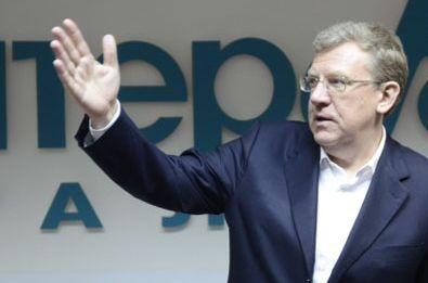 Алексей Кудрин: «В ближайшие 50 лет доллару ничего не угрожает»