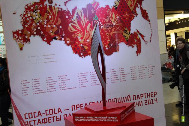 Олимпийский огонь по Екатеринбургу провезут в карете