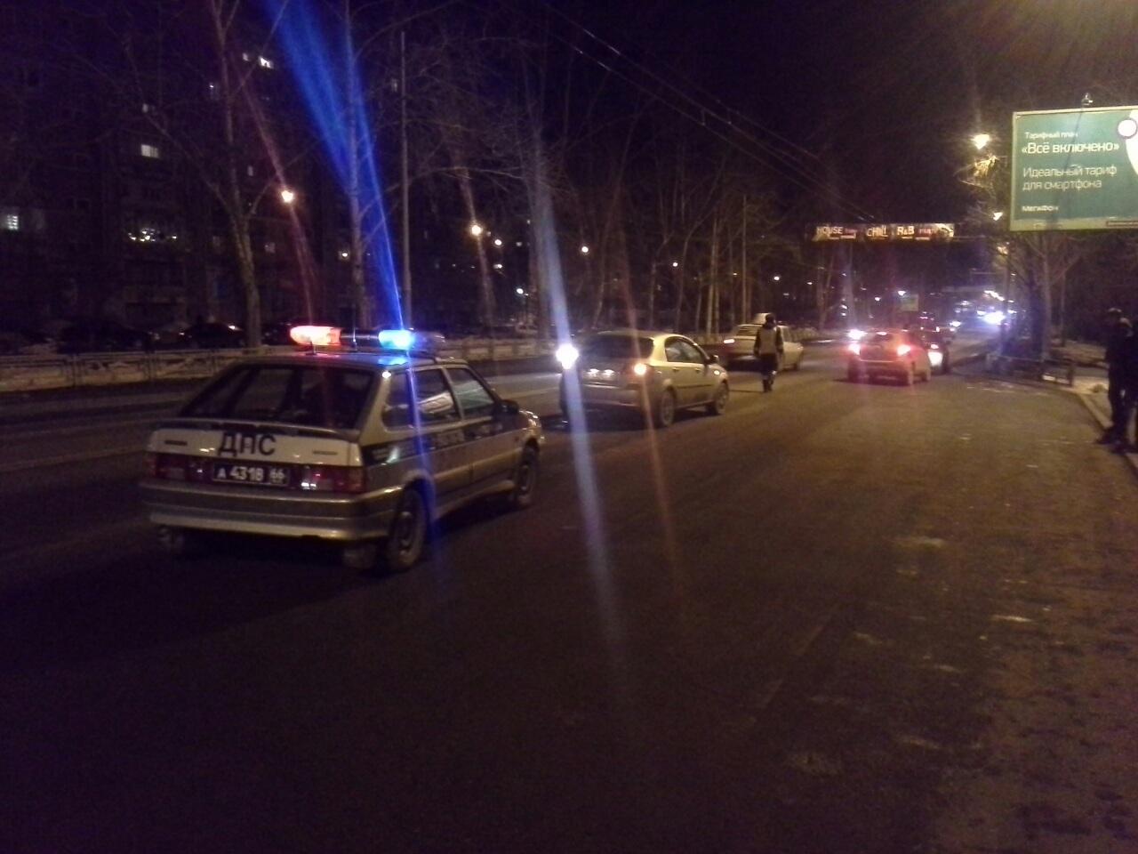 На Амундсена пешеход попал под колеса иномарки