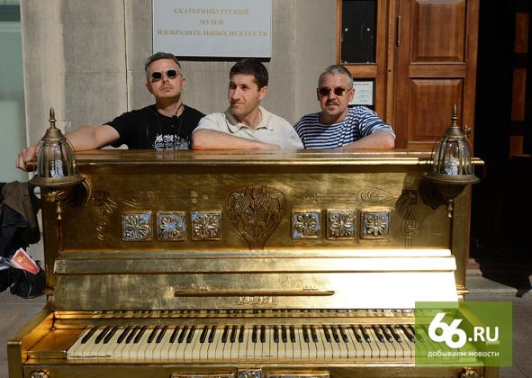 В Екатеринбурге продали позолоченное пианино за 100 тысяч