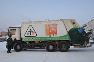 Мусоровозы в Екатеринбурге будут оснащены системой ГЛОНАСС