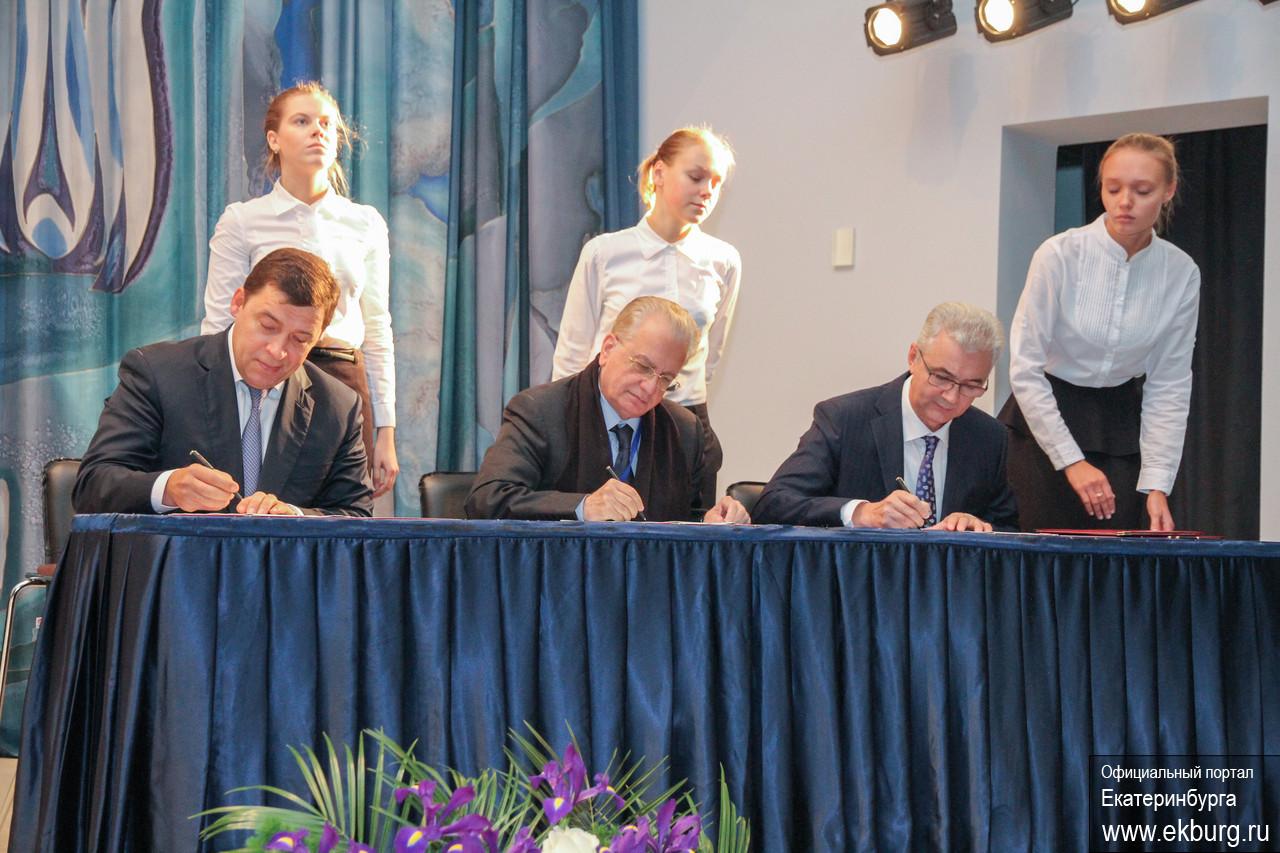 Документ подписан: в Екатеринбурге откроют филиал Эрмитажа