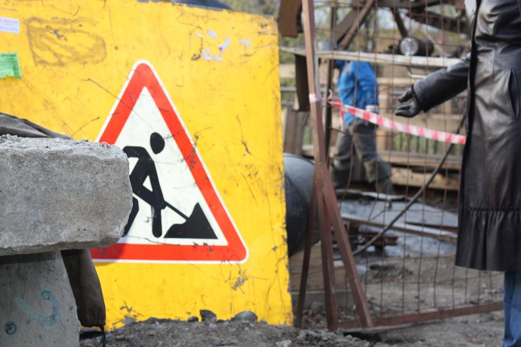Движение возле «Радуга-парка» закрылось до августа