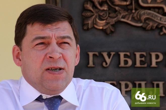 Сбербанк научит Куйвашева управлять регионом в кризис. Ройзмана не позвали
