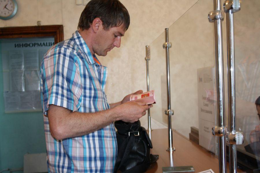 Свердловским муниципалитетам облегчили доступ к госуслугам