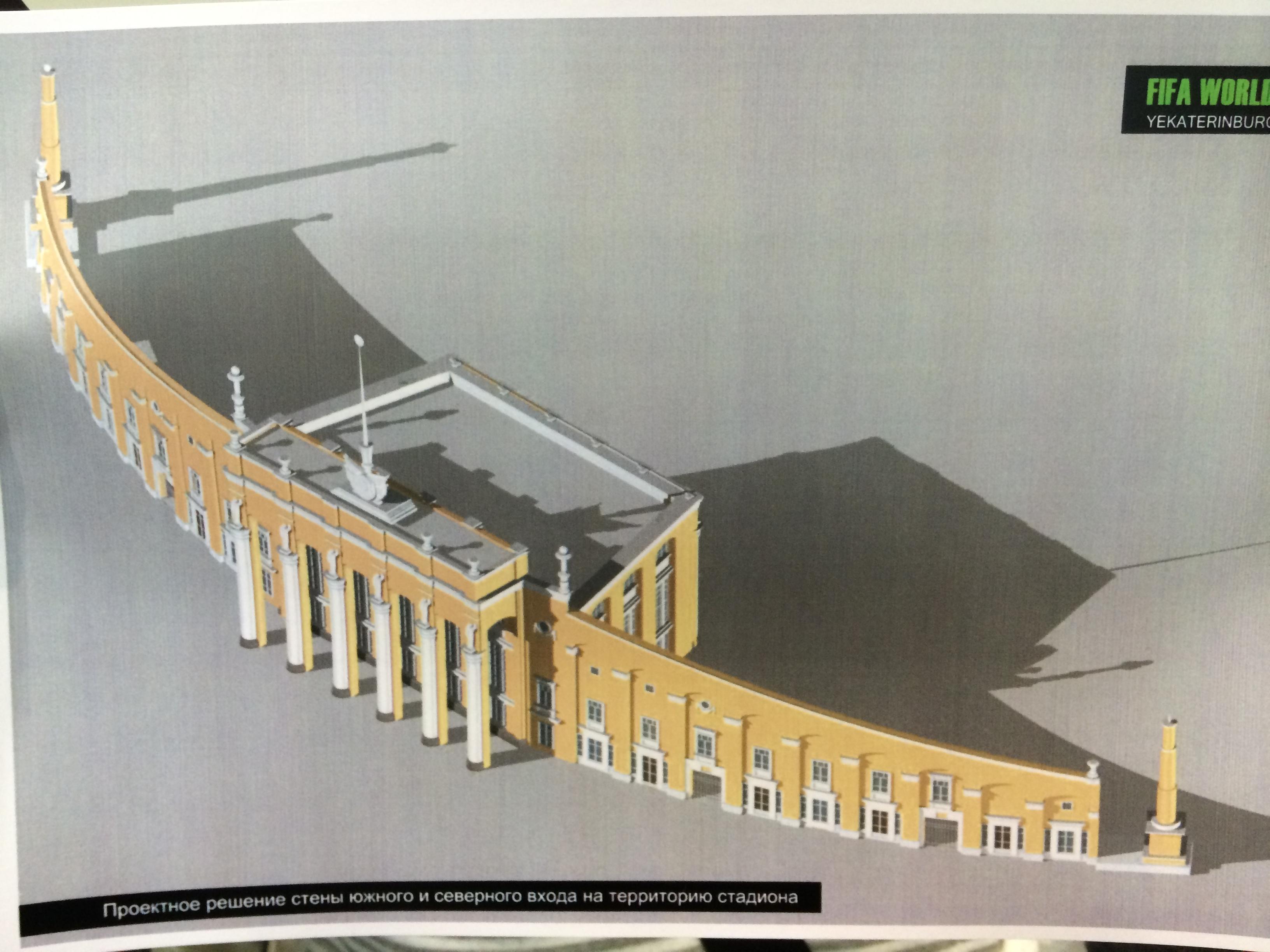 Гениально: Центральный стадион превратят... в забор