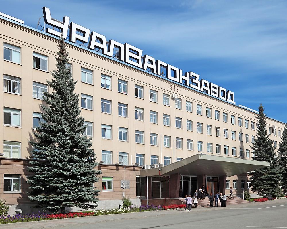 Под санкции США попал «Уралвагонзавод»