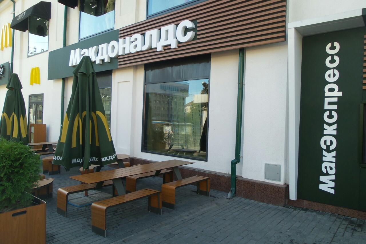 Первый пошел: в Екатеринбурге закрыли ресторан McDonald's