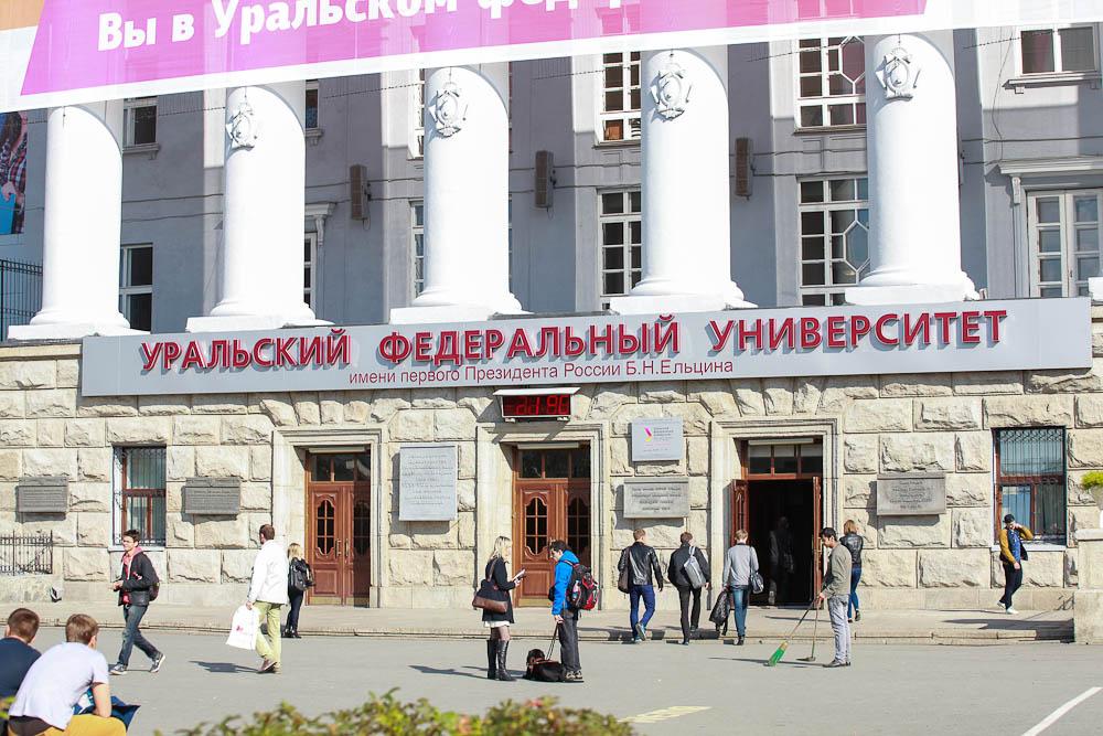 Слепой студент из Америки нашел семью в Екатеринбурге и поступил в УрФУ