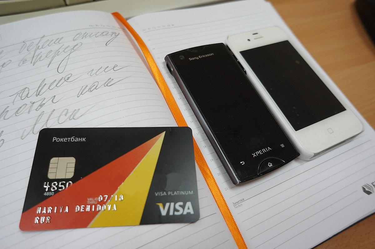 Финансовый тест-драйв. Как работает банк без отделений и банкоматов