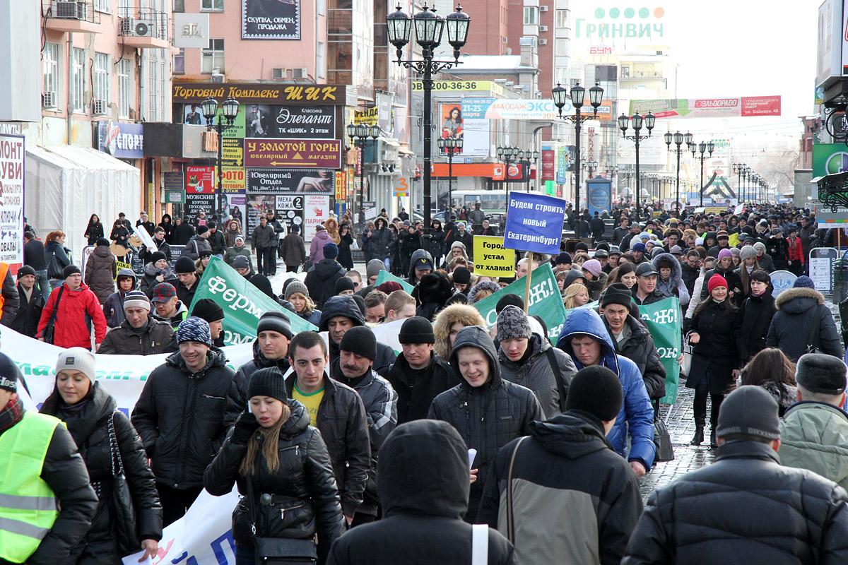 Политологи: массовые протесты в России возможны весной или осенью 2015 года