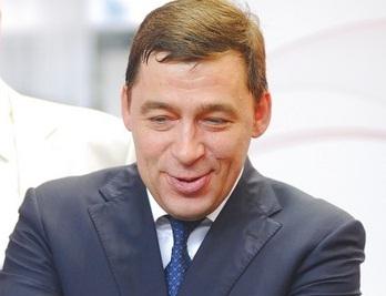Куйвашев занял 29-е место в рейтинге влияния
