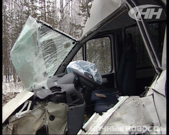 В Екатеринбурге маршрутка протаранила микроавтобус