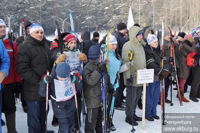 Более 27 тысяч горожан вышли на старт «Лыжни России»