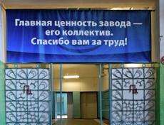 Вторая голодовка на «АМУРе» подорвала здоровье четырех человек