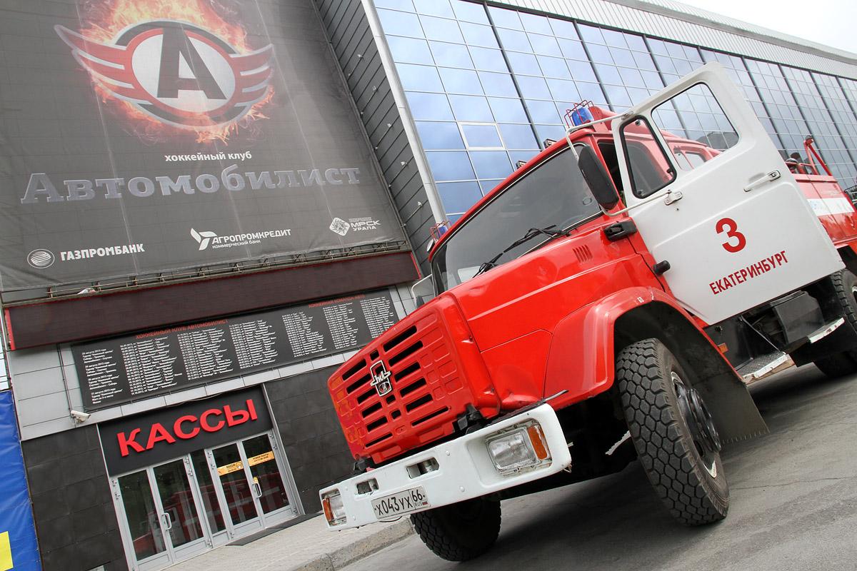 Песнь льда и пламени: в КРК «Уралец» потушили условный пожар