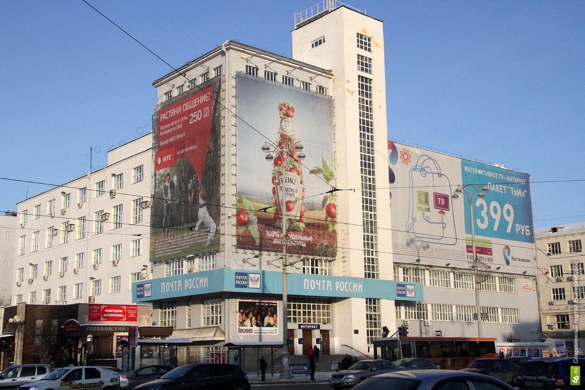 «Почте России» надо 145 млрд рублей на модернизацию