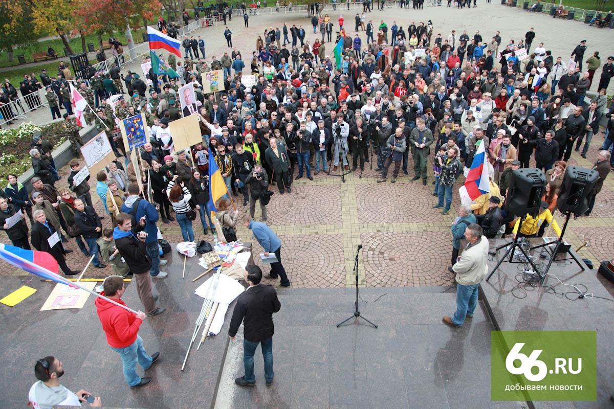 Два активиста убедили Общественную палату, что в Екатеринбурге обосновалась «пятая колонна»
