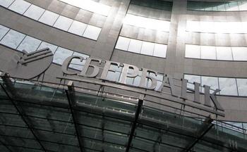 Уральский экспресс: Сбербанк запустит в области новый бизнес