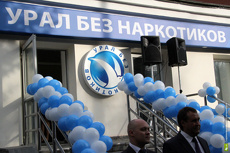 «Урал без наркотиков» продолжает играть в футбол. Теперь с химиками
