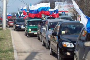 В Екатеринбург прибудет патриотический автопробег