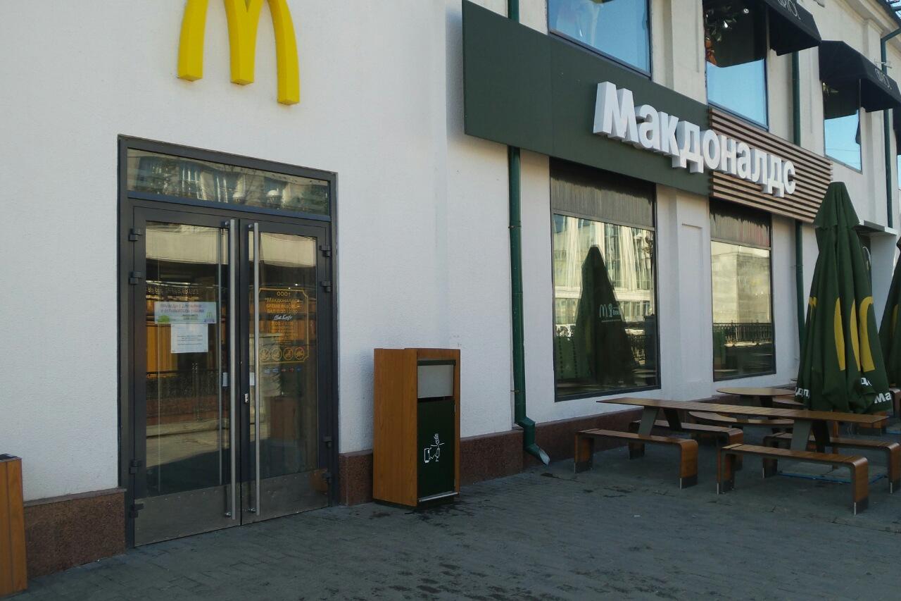 Кто все эти люди? Половина россиян хотят, чтобы закрылись все рестораны McDonald's