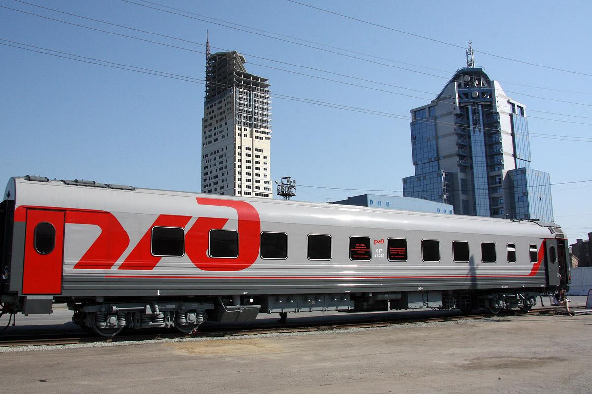 СПК из-за убытков сократит количество маршрутов пригородных поездов