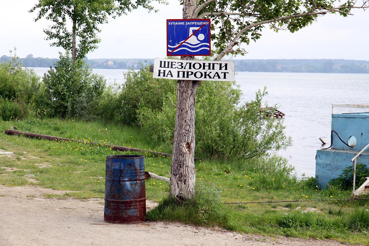 Правительство ищет желающих вложить 25 млн рублей в летние кафе и пляж на Шарташе