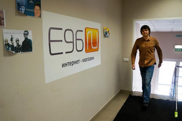 Е96 объединился с другими интернет-магазинами, чтобы победить Ozon
