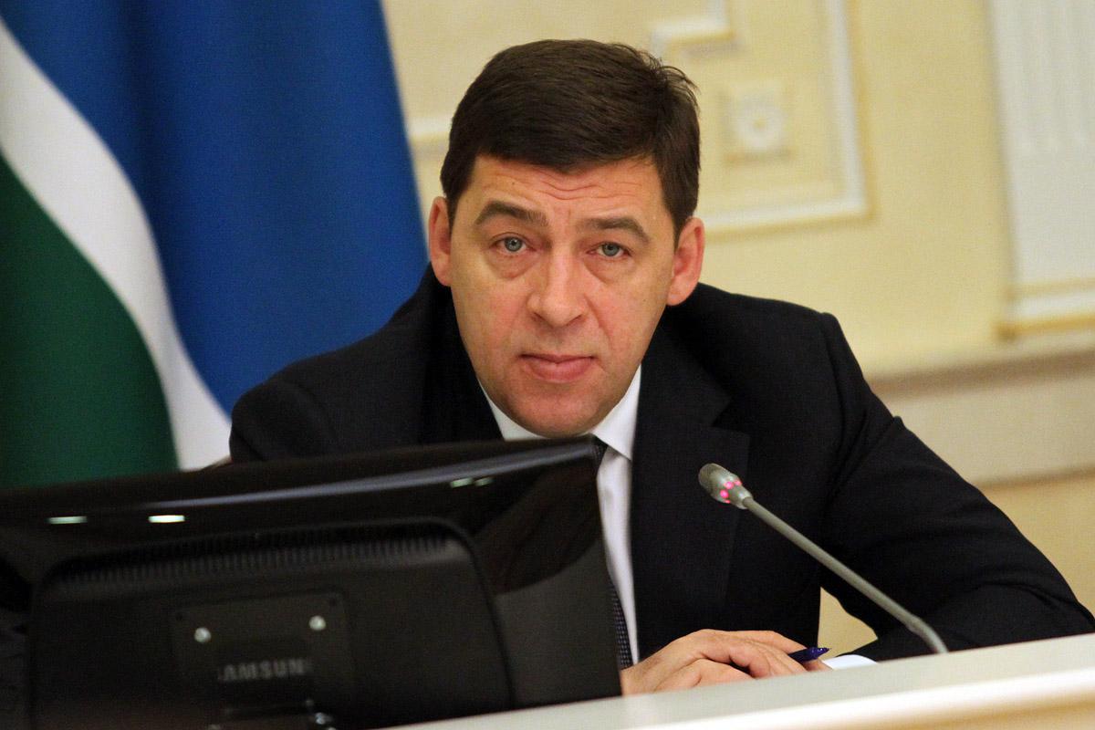 Куйвашев наградил следователей за хорошую работу перед ЭКСПО-2020