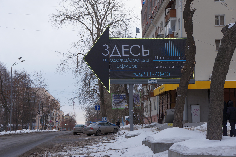 Закон что дышло: рекламы в центре Екатеринбурга меньше не стало