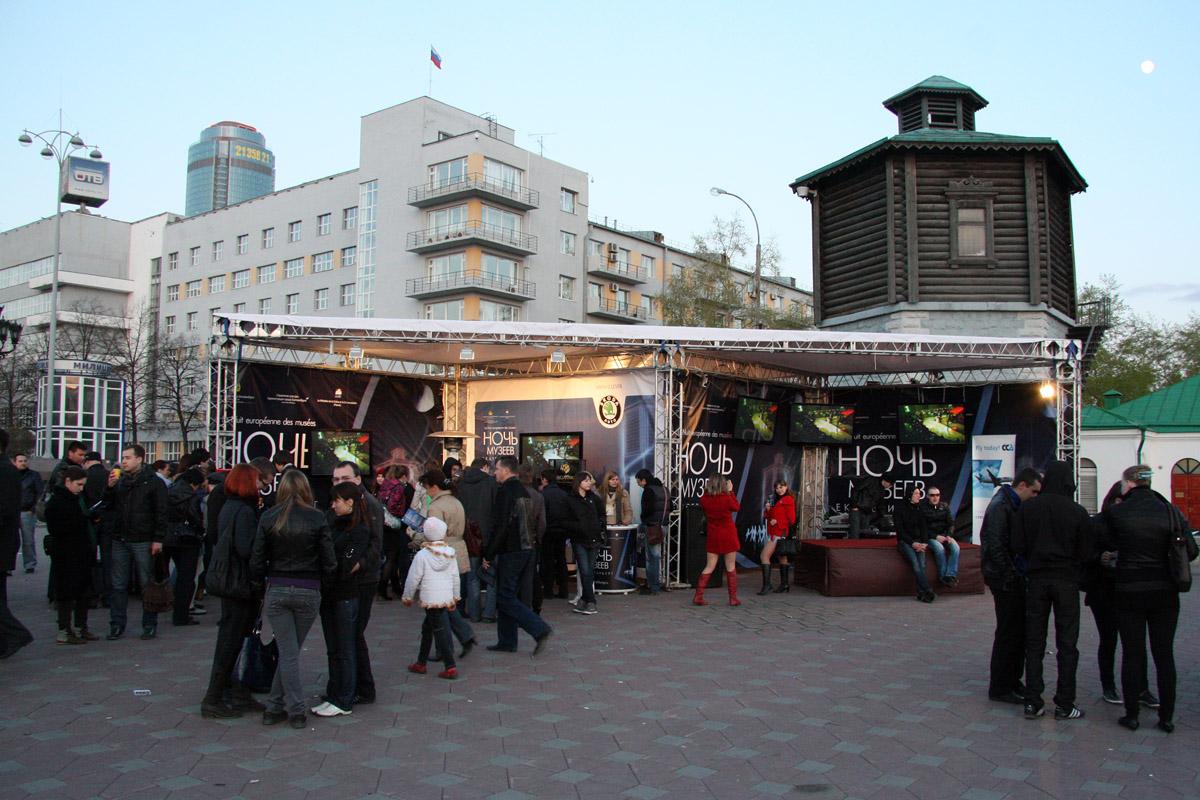 В Екатеринбурге в седьмой раз пройдет «Ночь музеев»