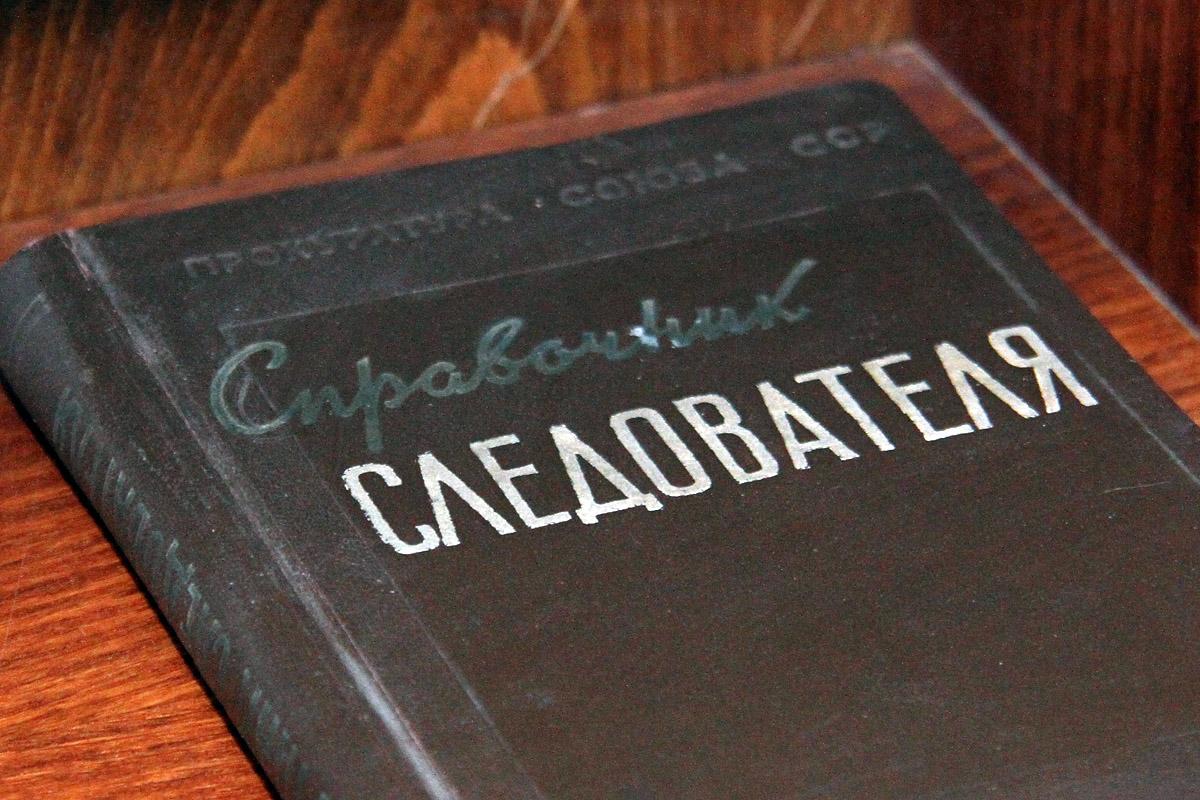 В Екатеринбурге задержали псевдозаместителя главы МУГИСО