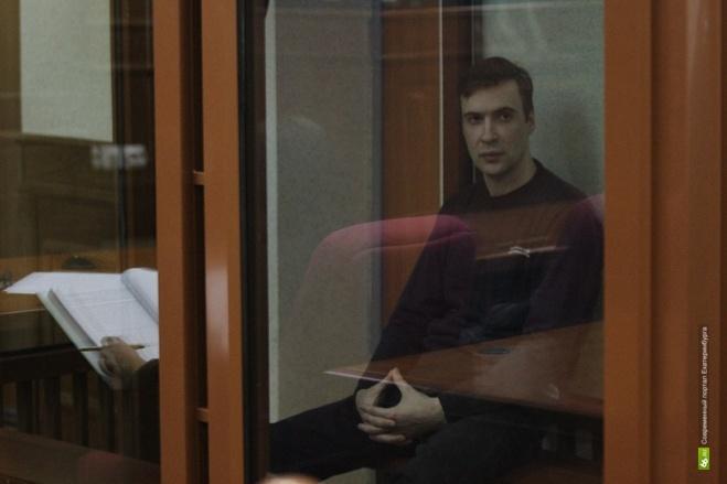 Суд над лидером уральских «сторонников Квачкова» пройдет за закрытыми дверями