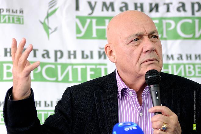 Единоросс требует уволить Познера за критику следователей