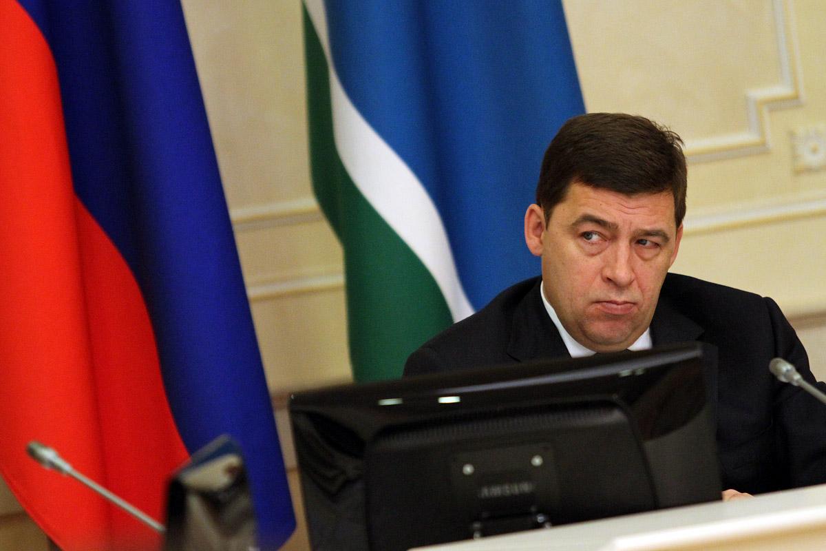 Куйвашев решил кадровые вопросы в региональном правительстве