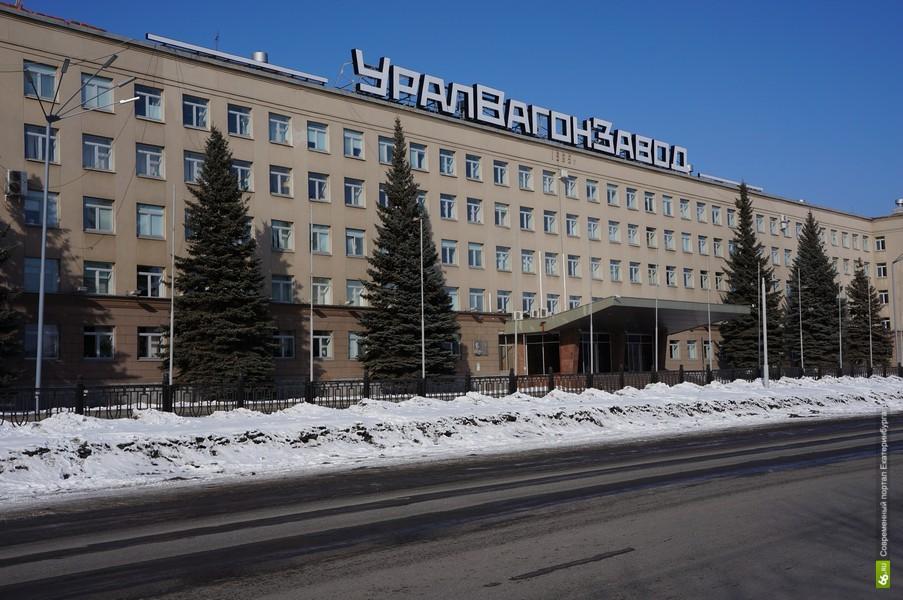 «Уралвагонзавод» получил миллиардный убыток